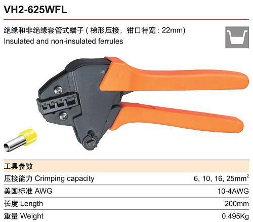 Insulated And Non-insulated Bushing Terminal Trapezoidal Crimping Pliers VH2-625WFL