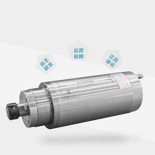 125mm diameter 5.5kw 220v/380V constant torque electric spindle motor engraving machine parts spindle