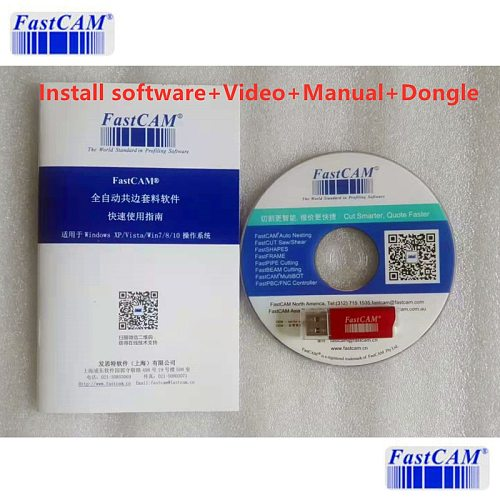 FASTCAM Genuine Nesting Software Standard Version For CNC Cutting machine Portable Version