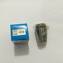 ER20  8mm  Spring Collet Set For CNC milling lathe tool Engraving machine