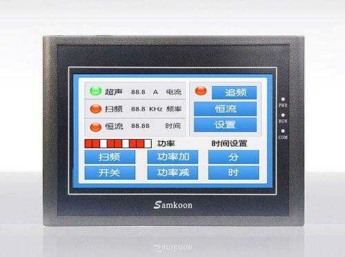 EA-070B samkoon HMI touch screen 7  new