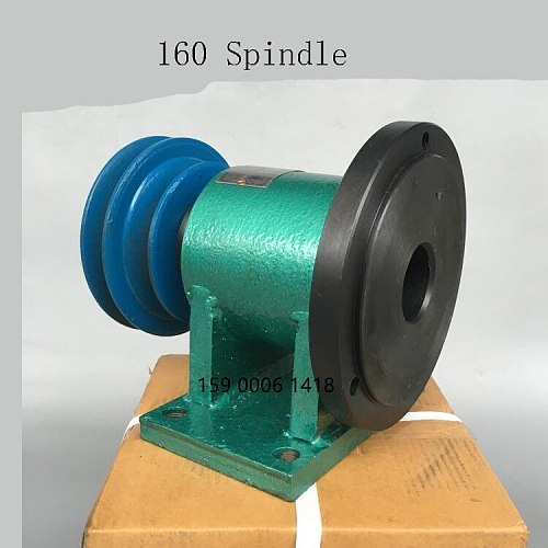 160 Spindle