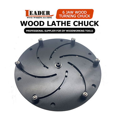 Woodiy 14  / 350mm Wood Turning Lathe Chuck Bowl Making Clamping Protecting Chuck Woodworking Machine Tool Accessories