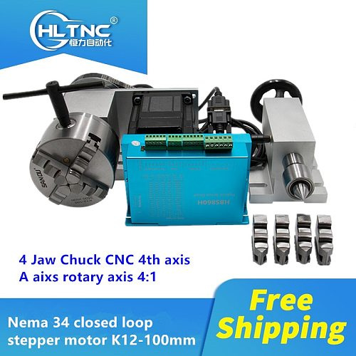 Free shipping Nema 34 closed loop stepper motor (4:1) K12-100mm 4 Jaw Chuck  4th axis A aixs rotary axis + tailstock for router