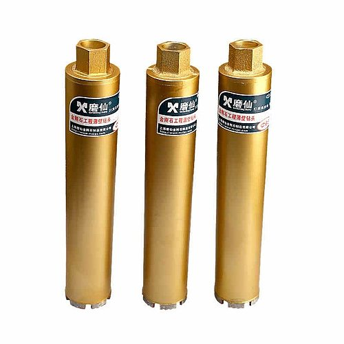 MX Diamond Concrete Crown Dry Drill Bit Wall Perforator Drilling Hole Hammer Drill Hood Air Conditioning Concrete Opener Drill