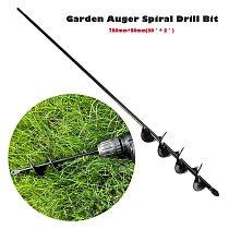 New Garden Auger Spiral Drill Bit Flower Planter Bulb Shaft Drill Auger Yard Gardening Bedding Planting Hole Digger Tool