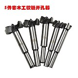 5 PCS high quality woodworking hinge openings for drill bit hard alloy   Carpenter flat wing ing
