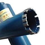 Water Drill Diamond Bit For Concrete Perforator Core Drill