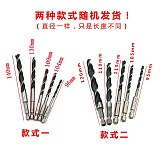 High quality 5pcs1/4 Hexagon handle three point woodworking drill 4/5/6/8/10mm  reaming electric tool set