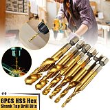 6pcs Metric Thread M3-M10 Titanium Coated HSS Drill and Tap Bits 1/4  Hex Shank Bits Set Screw Taps Tool Set