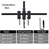 Adjustable Metal Wood Circle Hole Saw Drill Bit Cutter Kit DIY Tool 30mm-120mm 30mm-200mm 30mm-300mm  Black Alloy blade