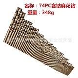 74PCS 1-8mm HSS M35 Cobalt Twist Drill Bit Set for Metal Wood Drilling for Drillpro Tools Set Kit Parts Accessories