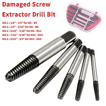 5pcs High Carbon Steel Damaged Screw Extractor Easy Out Set Drill Bits Broken Bolt Stud Remover Tools With/Without Case