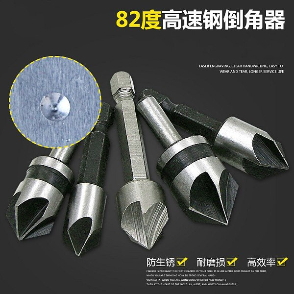 HSS 5pcs five-edge reverse angle cutter woodworking opening quick guide chamfering countersunk head wood centering counterbores