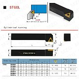 MZG CNC 12mm 16mm STGCL External Turning Tool TCMT Carbide Inserts Lathe Cutter Bar Boring Arbor Clamped Steel Toolholder