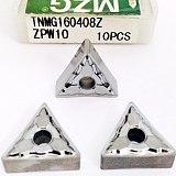 MZG Discount Price  TNMG160404 Z ZPW10 CNC TNMG Cutting Tools Boring Turning Lathe Aluminum Copper Processing Carbide Inserts
