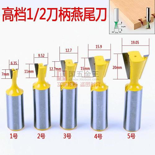5pcs/set High Quality Industry Standard 1/2 inch shank Dovetail Router Bit Cutter wood working 12.7mm