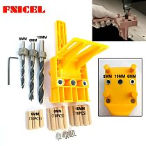 41pcs/set Drill Guide Kit Dowel Bit Set Jig 6mm 8mm 10mm E,L,T Joints Alignment Pins Doweling Jig Hole Saw Tools