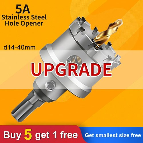 1pc 14-40mm Stainless steel hole opener Upgrade TiN Step drill bit metal plate High quality opener Saw Cutting Kit Cutter