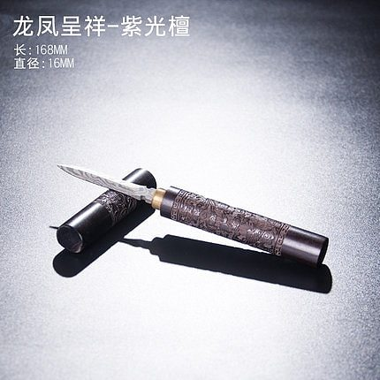 stainless steel ebony Chinese puer tea needle cutter damascus pattern tea knife accessories 1pc