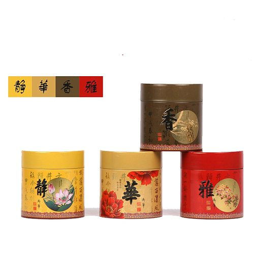 Xin Jia Yi Packaging Tea Metal Box Round Collection Storage Container Tin Boxes for Travel Gift Wedding Favor Candy Cans