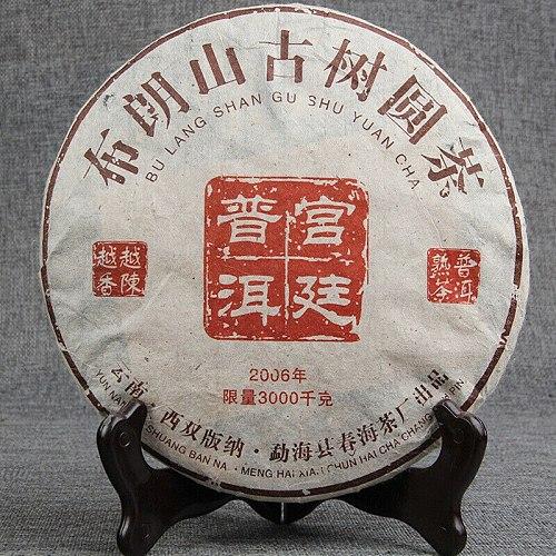 2006 Chun Hai Gong Ting BU LANG SHAN GU SHU YUAN CHA Shu Ripe Pu-Erh 357g