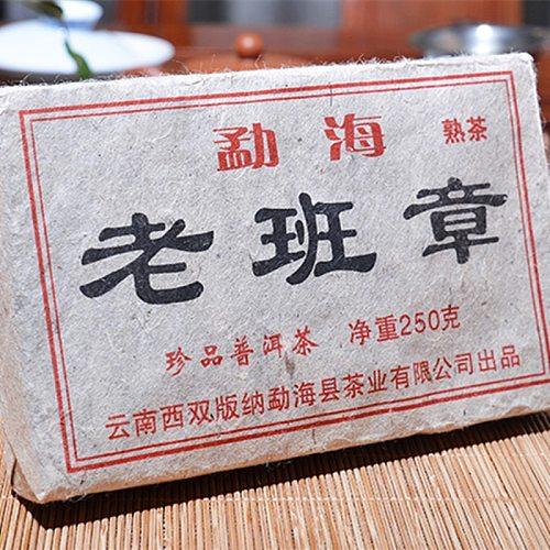 More than 15 Years Tea Chinese Yunnan Old Ripe 250g China Tea Health Care Pu'er Tea Brick For Weight Lose Tea