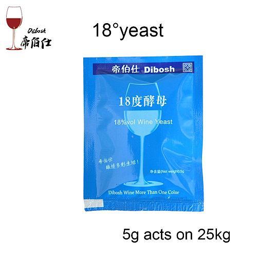 5g wine chemical products Winemaking accessories wine fruit wine beer liquor yeast pectinase fermentation auxiliaries bentonite