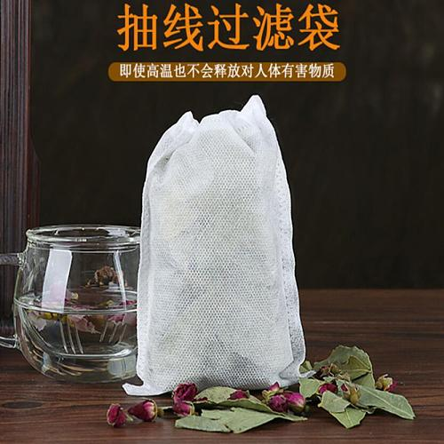 500Pcs Teabags 8 X10 6 X 8CM Empty Scented Tea Bags With String Heal Seal Filter Disposable Tea Bags for Herb Loose Tea
