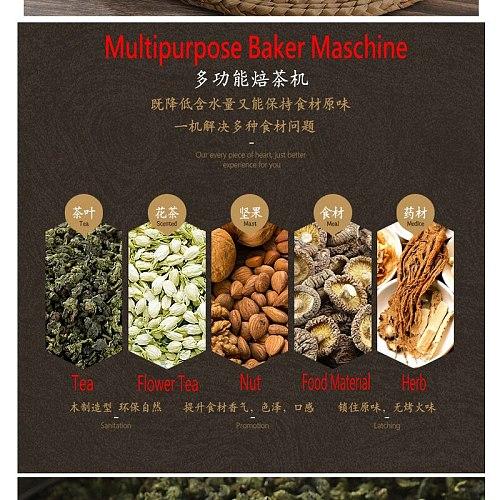 KingTeaMall  Tea Baker Machine Stove for Roasting Tea Teawares Teatools Teasets (Voltage Transformer is Optional)