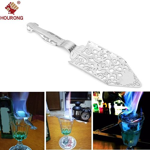HOURONG 1 Pc Absinthe Spoon Stainless Steel Retro Cocktail Absinthe Filter Spoon Alcohol Flame Making Strainer Bar Utensils
