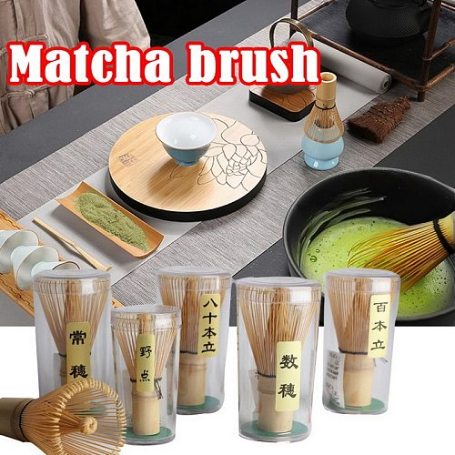 NewTea Ceremony Matcha Whisk Bamboo Chasen Green Tea Whisk Chasen Holder Useful Brush Tools Kitchen