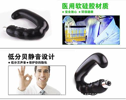 man butt plug masturbator Adult Sex Toys Vibrator juguetes sexuales para hombres Orgasm Gspot feeler women anal prostate massage