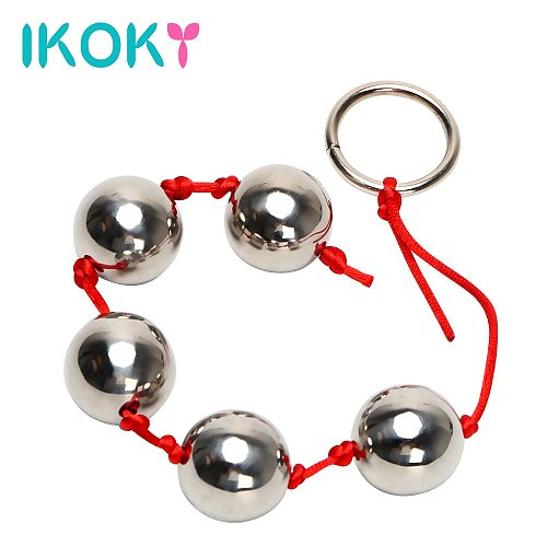 25mm Metal Vaginal Balls Butt Plug Anal Beads Sex Toys for Women Men Adults Products Erotic Couple Games Tools Bondage Machine