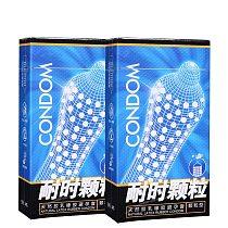 10 Pcs Codoms Sex Products Sensation Women G-spot Vaginal Stimulation Condoms Men Latex Particles Pleasure Penis Sleeve