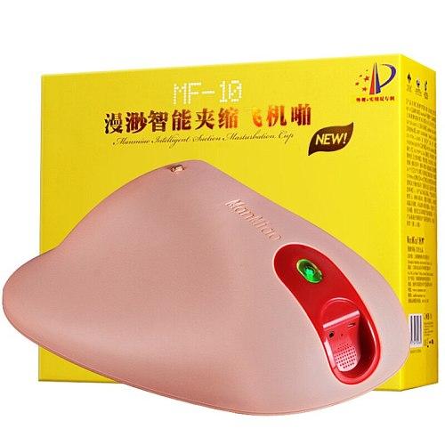 Automatic Telescopic Heating Masturbation Cup Intelligent Voice Control Male Masturbator pocket vagina real pussy Erotic Sextoy