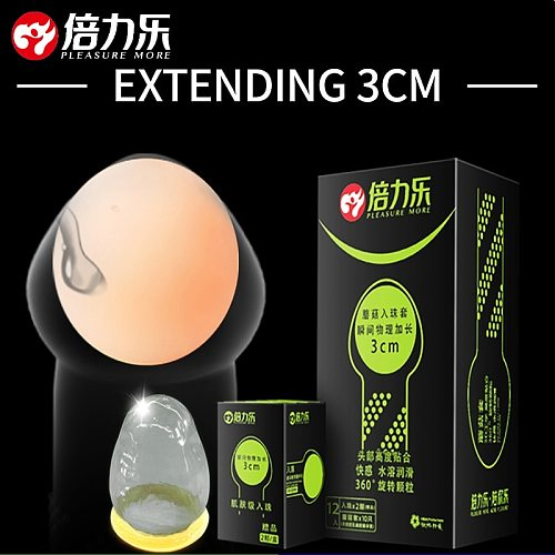 Pleasure More 10Pcs Penis Extender Condom with Reusable Balls Attachment Penis Enlarger Adult Sex Toy For Men G-Spot Orgasm