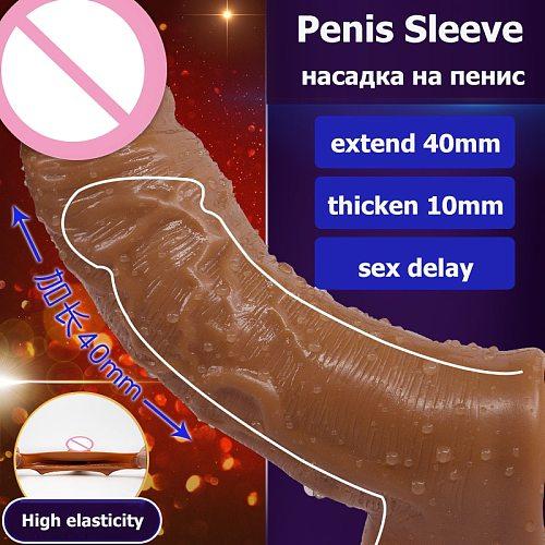 Soft TPE Penis Enlargement Condom Reusable Condoms Sex Products For Men Simulation Penis Extender Sleeve Ring Cock