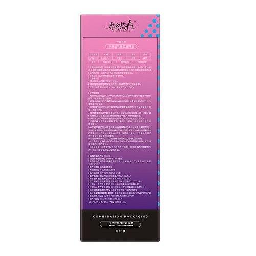 Mix Condom 5D Delays Intimate Goods Contraception Sex Products Natural Rubber Penis Cock Sleeve Condoms For Men 24PCS/BOX