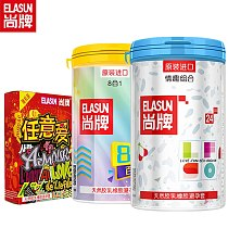 ELASUN 8 Styles Ultra Thin Condom Ice Fire Dotted Pleasure Natural Latex Fancy Condoms For Men Sex Toys Products Wholesale