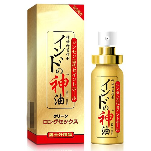 Japan Long Time Delay Spray For Men God Oil Penis Enlargement 60 Minutes Delay Ejaculation Sex Spray Sex Products