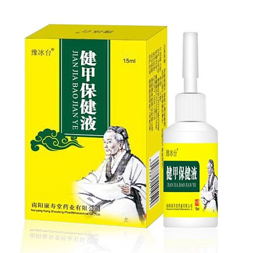 15ml Nail Fungal Treatment Onychomycosis Removal Anti Fungus Nails Care Repair Liquid Nail repair supplies MPwell