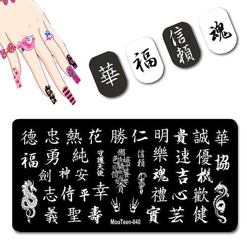 Cartoon Face Nail Stamping Plates Little Hand Nail Stamp Long Dress Princess Nail Art Design Cute Ear Nail Stamping #009