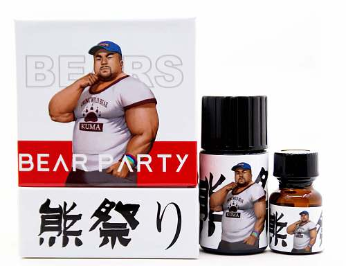 50ml Adult Products Male Sex Toys Male Gay Bear Circle Exclusive Bear Offering Enhance Pleasure 40+10ML