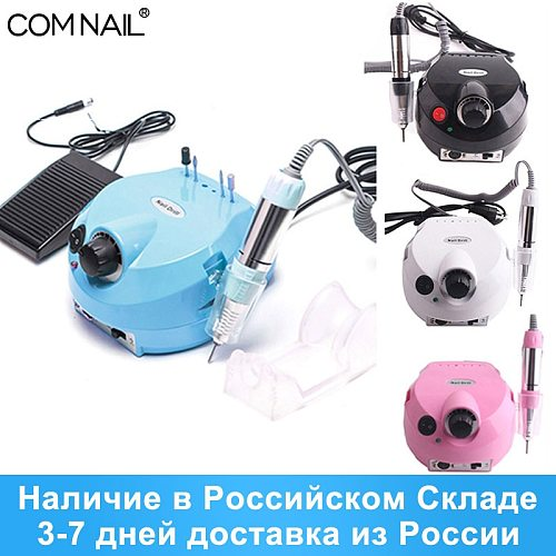 35000/20000 RPM Electric Nail Drill Bits Set Mill Cutter Machine For Manicure Nail Tips Manicure Electric Nail Pedicure File