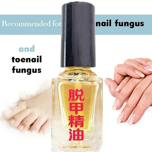 Liquid Fungal Nail Treatment Bright Nail Repair Effective Fungus Removal Essence oil Anti Infection Foot Caring Onychomycosis