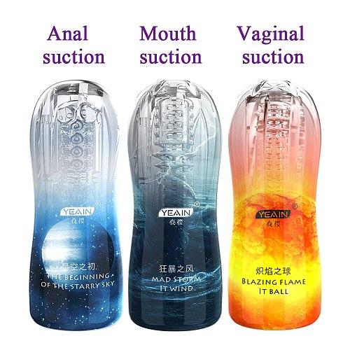 Flesh Vibrating Light Massager vagina real pussy Male Sex Masturbation Machine Adults Toys pussys male masturbator cup For Men