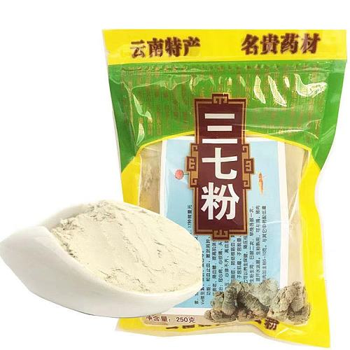 500g Authentic Yunnan wild Panax Notoginseng Powder sanqi powder 37powder for 12 years free delivery