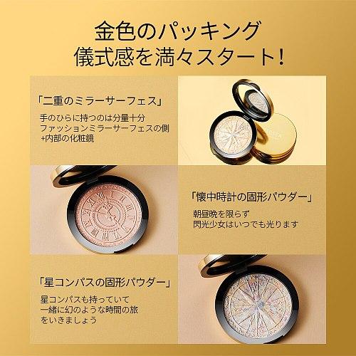ZEESEA New Aurora Dreamland Highlight Powder Comestic for Women