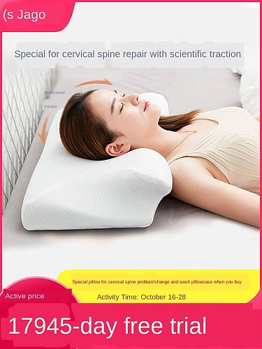 Curved support for cervical massage pillow special two-way stretch straightening correction of hot compress memory cotton pad